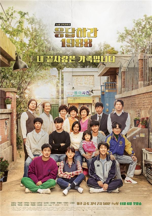 Vượt mặt đài lớn, tvN sở hữu những bộ phim không thể không xem
