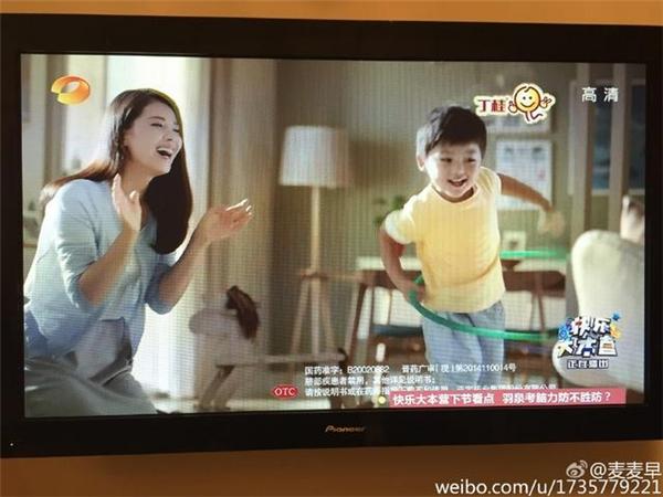 Xuất hiện trong quảng cáo cùng Lưu Đào.
