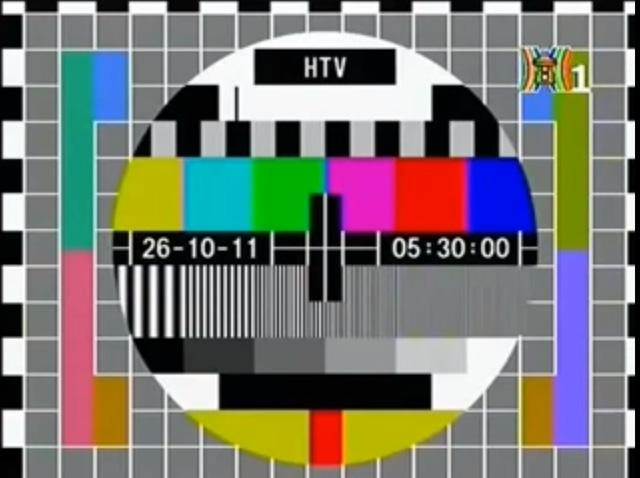 Test card của đài HTV vào năm 2011
