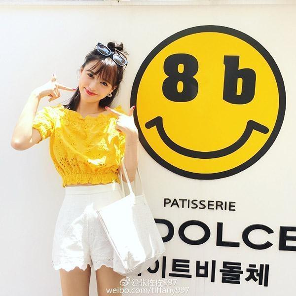 Cô cũng đã tự sở hữucho riêng mình một thương hiệu thời trang có tiếng trong nước.