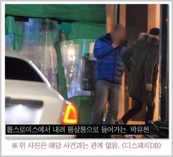 """Yoochun thường xuyên lui tới những quán """"karaoke ôm"""" cao cấp"""