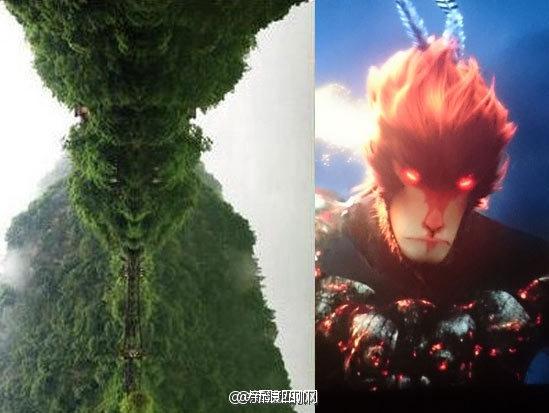 Hình ảnh phản chiếu của những hàng cây in xuống mặt hồ giống tạo thành gương mặt của một con khỉ.