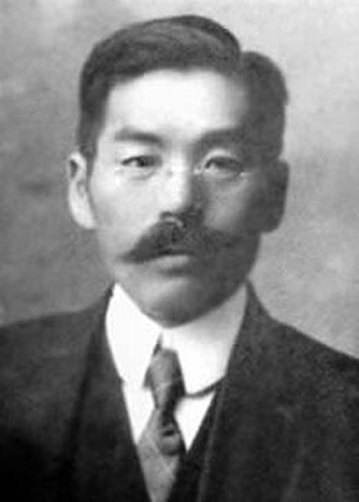 Masabumi Hosonobị người Nhật coi là người đàn ông hèn hạ của dân tộc. (Ảnh: Internet)