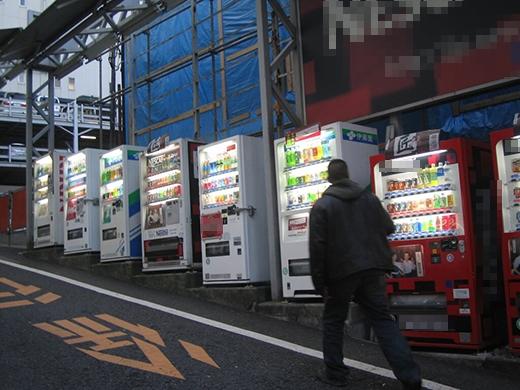 Ở Nhật Bản, máy bán hàng tự động ở mọi nơi. (Ảnh: Internet)