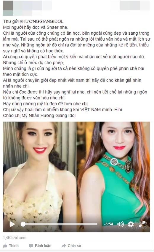 """Một fan """"cứng"""" của Lâm Chi Khanh đã tung đoạn ghi âm được cho là của Hương Giang Idol lên mạng xã hội. - Tin sao Viet - Tin tuc sao Viet - Scandal sao Viet - Tin tuc cua Sao - Tin cua Sao"""