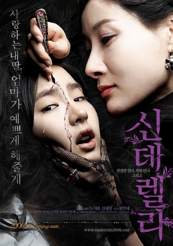 Khóc thét với 8 phim kinh dị ám ảnh nhất của xứ Hàn