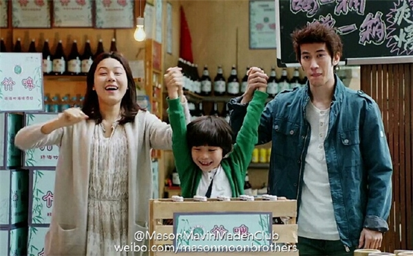 """Mới đây cậu bé đã tham gia tác phẩm """"Making Family"""" cùngKim Ha Neul và Lý Trị Đình."""