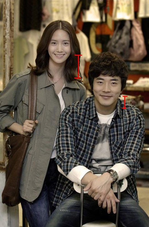 Hình ảnh khác về chiếc cổ dài bất thường của Yoona