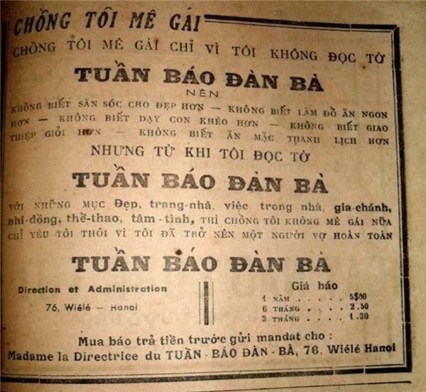 """Tuần báo Đàn Bà đặt trụ sở ở Hà Nội có một phong cách """"giật tít: vô cùng hấp dẫn và hiệu quả. Người đọc sẽ gật gù tâm đắc về sự lợi hại của Tuần báo Đàn Bà."""