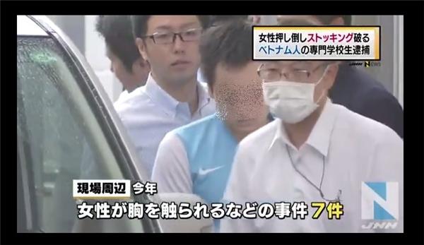 Được biết, nam sinh này có tên làPhạm Minh Toànhiện đang sống tại Tokyo - Nhật Bản. (Ảnh: Cắt clip)