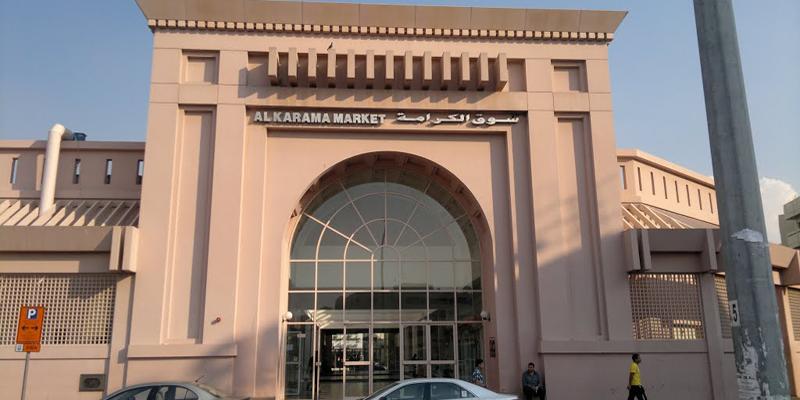 """Đến Dubai, đâu nhất thiết phải mua sắm ở những trung tâm mua sắm đắt đỏ trong khi bạn có thể tìm thấy nhiều thứ """"tuyệt vời ông mặt trời"""" ở các souk (nghĩa là chợ trong tiếng Ả Rập)? Nhất là ở khu chợ Karama, bạn sẽ """"tha hồ cháy túi"""" với hàng tỉ tỉ các món quà lưu niệm đẹp, giá rẻ và có thể trả giá cho mà xem!(Ảnh: Internet)"""