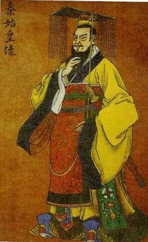 Hoàng đế Tần Thuỷ Hoàng. (Ảnh: Internet)