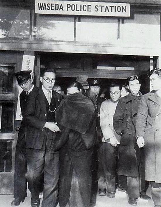 Miyuki Ishikawa tại sở cảnh sát. (Ảnh: Internet)