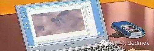 2007:và điện thoại chụp ảnh đã xuất hiện
