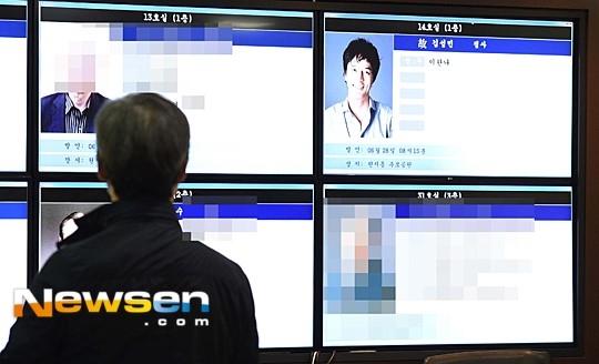 Thông tin về tang lễ của Kim Sung Min khiến nhiều người thương xót. Các bác sĩ đã tiến hành giải phẫu theo di nguyện hiến tạng của anh khi sinh thời. (Ảnh:Newsen)