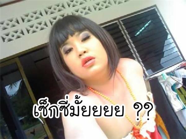 Vẫn biết Thái Lan có nền chuyển giới xuất sắc, nhưng trường hợp này thì thật quá kinh ngạc
