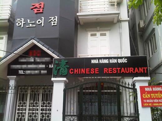 """""""Hàn Quốc"""" và """"Chinese"""" hình như chẳng có gì liên quan với nhau cả."""