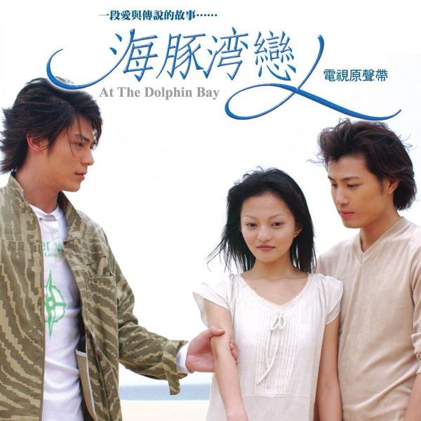 10 phim thần tượng Đài Loan gắn liền với ký ức tuổi thơ thế hệ 8x, 9x