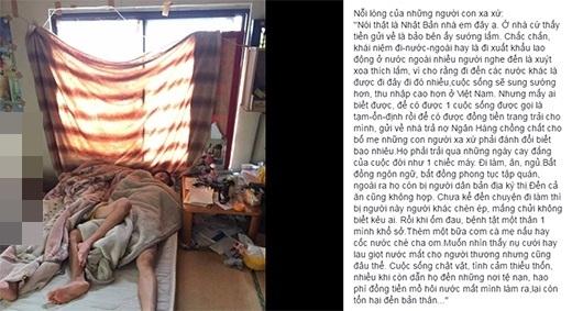 Câu chuyện của Bình trên mạng xã hội. (Ảnhchụp màn hình)