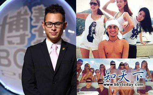 Dương Chính Long từng cặp kè với nhiều nữ diễn viên và người nổi tiếng, nhưng đến nay, anh vẫn độc thân. (Ảnh: Internet)