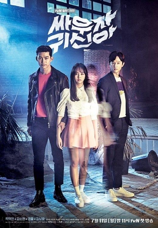 Những bộ phim không thể bỏ lỡ trên màn ảnh Hàn trong tháng 7