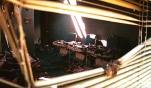 Ngôi nhà sau đám cháy kinh hoàng.