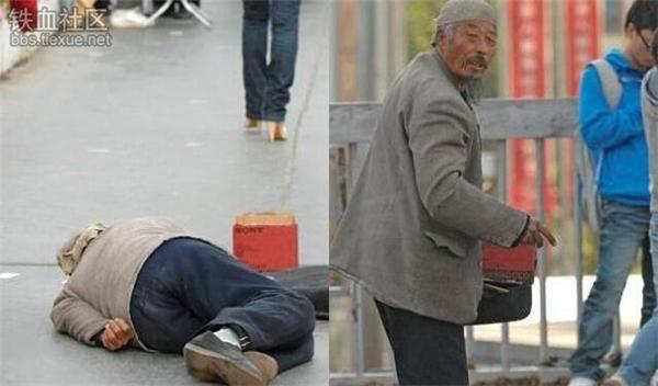 """Người đàn ông đứng tuổi này đã giả dạng bản thân bị tàn tật để lừa lấy lòng thương hại và tiền của người đi đường. Ông nằm và trườntừ đoạn đường này đến đoạn đường khác, khiến không ít người qua lạixót xa mà dừng lạigiúp đỡ. Đến khi có người phát hiện ông có thểđứng lên bình thường thì lập tức chụp hình lại, người đàn ông lúc này tỏ thái độ bực tức và dùngnhững lời lẽ cáu gắt yêu cầu ngưng ngay việc chụp hình. Sau đó ông lại tiếptục vờ như mình bị tật và """"hành nghề"""". Tuy nhiên, thật không may làngười chụp hình đã kịp thời trìnhbằng chứng cho cảnh sát và cuối cùng ông cũng bị """"tóm gọn""""."""