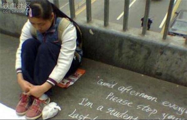 Thủ đoạn càng tinh vi thì tham vọng của bọn chúng càng khổng lồ. Cô bé thậm chí đã phải viết thư van xinbằng tiếng anh,hòng lừa tiền của những du khách nước ngoài.