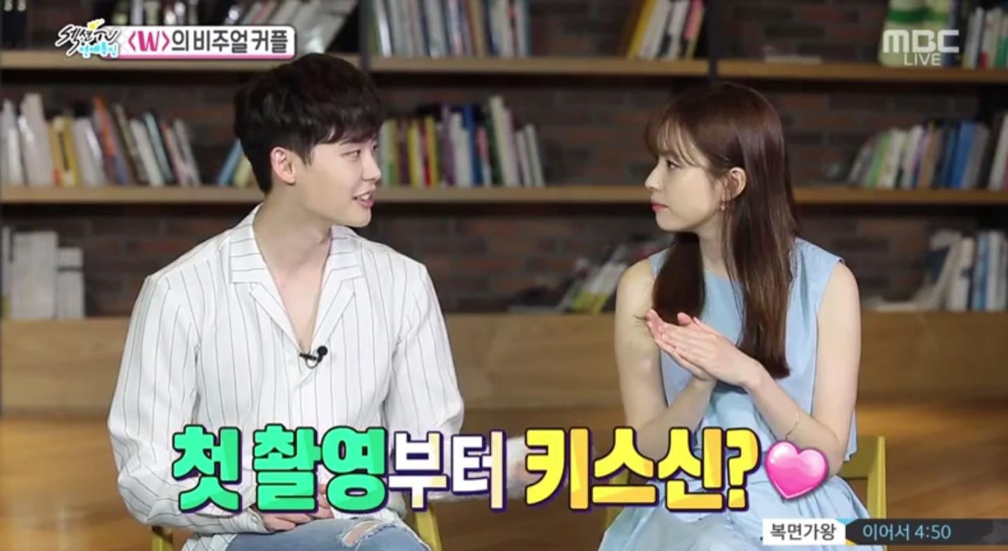 """Khán giả """"hóng"""" nụ hôn màn ảnh của Lee Jong Suk và Han Hyo Joo"""