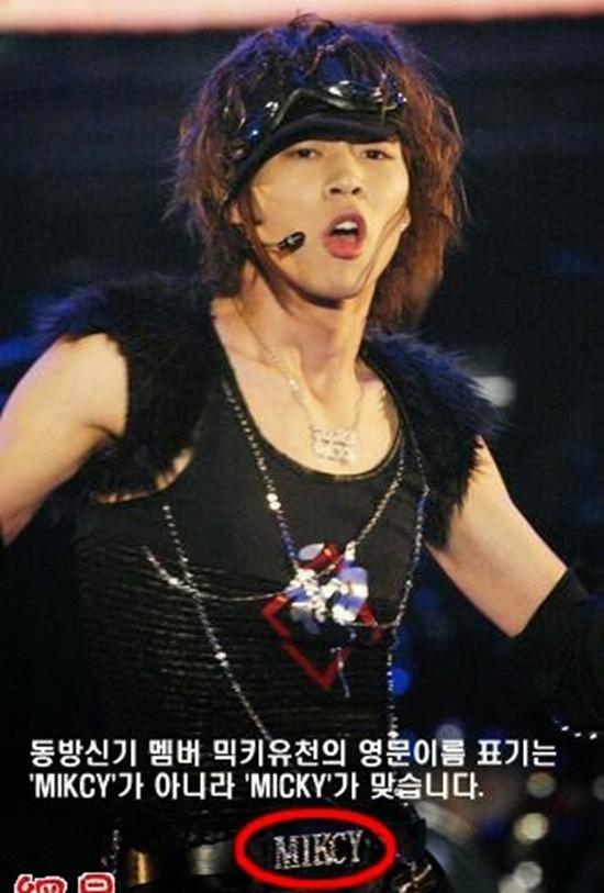Người hâm mộ đã cười té ghế khi soi được lỗi sai trên thắt lưng của Yoochun. Vâng, hẳn là MIKCY cơ.