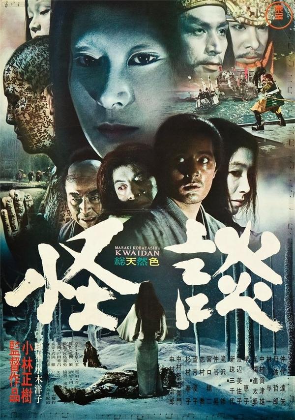 Poster phimAka Kwaidan. (Ảnh: Internet)