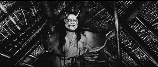 Onibaba lấy cảm hứng từng nhân vật trong truyện dân gian Nhật. (Ảnh: Internet)