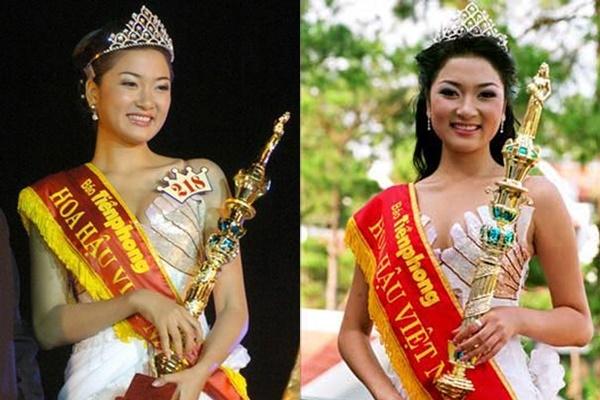 Chiếc váy của Nguyễn Thị Huyền trong đêm chung kết Hoa hậu Việt Nam 2004 được tạo điểm nhấn ở phần ngực trông khá thú vị. Thiết kế này cũng là trang phục dạ hội chính thức của cô tại Hoa hậu Thế giới 2004.