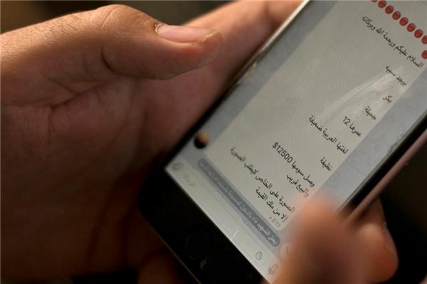 Một đoạn giao dịch bằng tiếng Ả Rập.