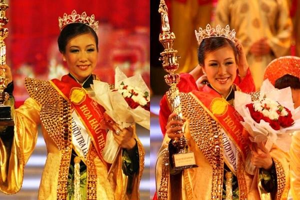 Năm 2007, Ngô Phương Lan diện áo dài cầu kì trong thời khắc đăng quang Hoa hậu Thế giới người Việt. Sắc vàng ánh kim của áo bên ngoài giúp cô thật sự nổi bật trên sân khấu lớn.