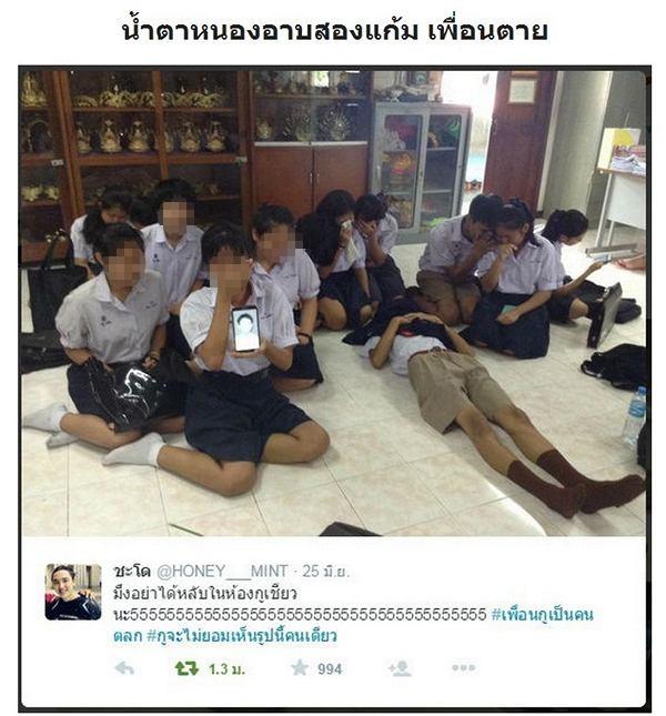 Bất chấp sự phản đối của dư luận, rất nhiều phiên bản của trò đùa phản cảm này đã xuất hiện trên mạng xã hội Thái Lan.