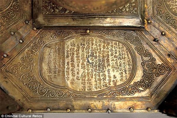 Phần văn tự ghi lại hầm mộ này đã được kiến tạo như thế nào.(Ảnh: Tạp chí Di sản văn hóa Trung Quốc)