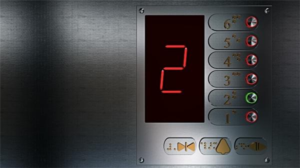 ChữBraille xuất hiện ở hầu như mọi dịch vụ công cộng chứ không riêng gì thang máy.