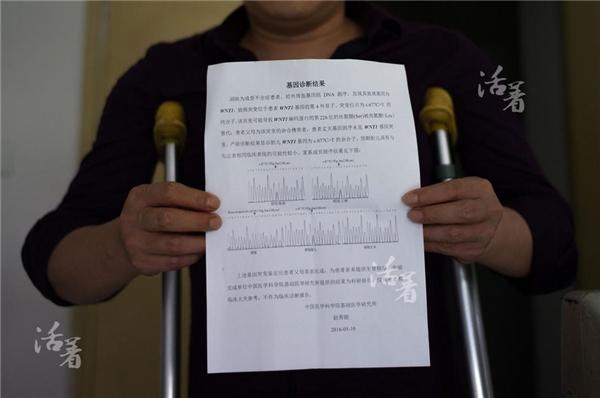 Sau khi làm sàng lọc di truyền, kết quả cho thấy xác suất bệnh của chị Hồ Lục truyền cho con khá nhỏ. Bà bầu tật nguyềnquyết định giữ lại đứa con và thuyết phục chồng mình.