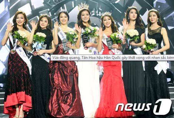 7 Hoa hậu đạt danh hiệu cao nhất trong năm 2016