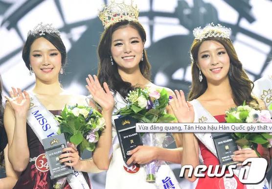 Top 3 cuộc thi Hoa hậu Hàn Quốc 2016. Từ trái sang phải, Á hậu 1 - Moon Da Hyun, Hoa hậu Hàn Quốc Kim Jin Sol, Á hậu 1 - Shin Ara. Tân Hoa hậu Hàn Quốc bị chê là kém sắc hơn nhiều so với 2 người đẹp giành ngôi vị Á hậu 1