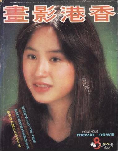 Đời buồn của đệ nhất ngọc nữ Hong Kong 3 đời chồng: 2 đi tù, 1 bị giết