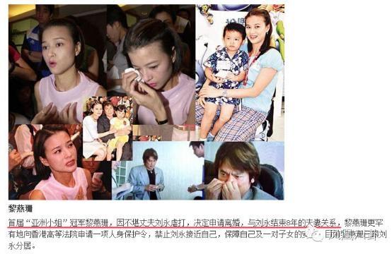 Người vợ thứ 2 của Lưu Vĩnh là Lê Yến San khóc hết nước mắt trong ngày tuyên bố li hôn vì bị chồng gia bạo