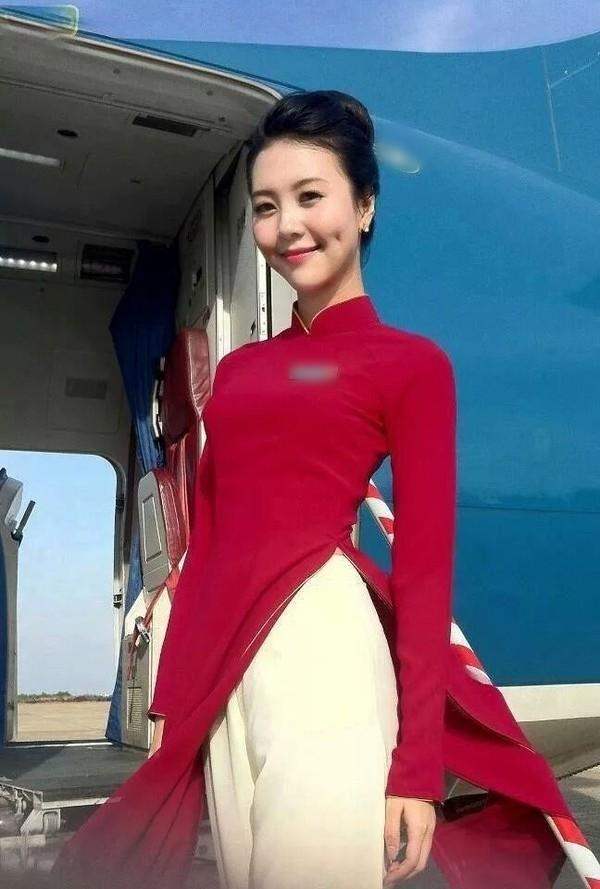 Vũ Ngọc Châm từng là tiếp viên của hãng hàng không Việt Nam.