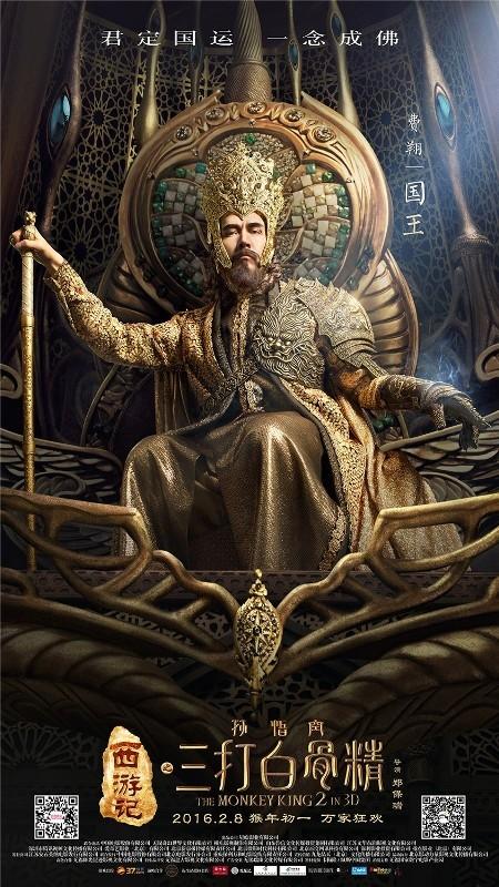 Vai hoàng đế trong bộ Tây Du Kýmới có dáng vẻ khá giống với nhân vật Odin - cha của thần sấm Thor trong bộ phim cùng tên.