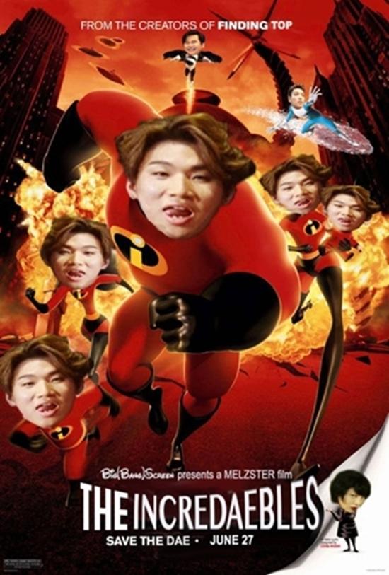 Cả gia đình siêu nhân Daesung ai nấy giống nhau như đúc từ một khuôn.