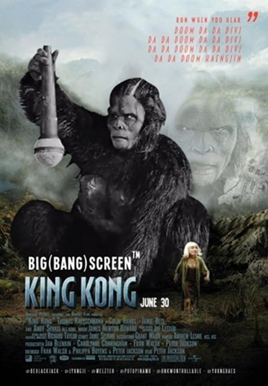 Chú khỉ trong MV Doom dada của TOP hẳn cũng là bà con họ hàng xa tít tắp của King Kong.