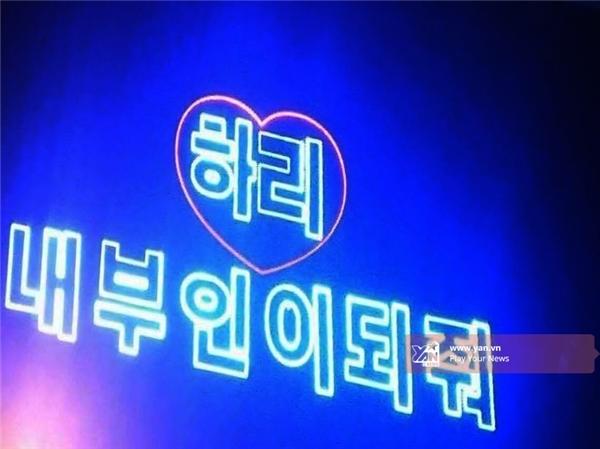 """Dòng chữ tiếng Hàn có nội dung: """"Hari (trong trái tim) làm vợ anh nhé!"""". - Tin sao Viet - Tin tuc sao Viet - Scandal sao Viet - Tin tuc cua Sao - Tin cua Sao"""