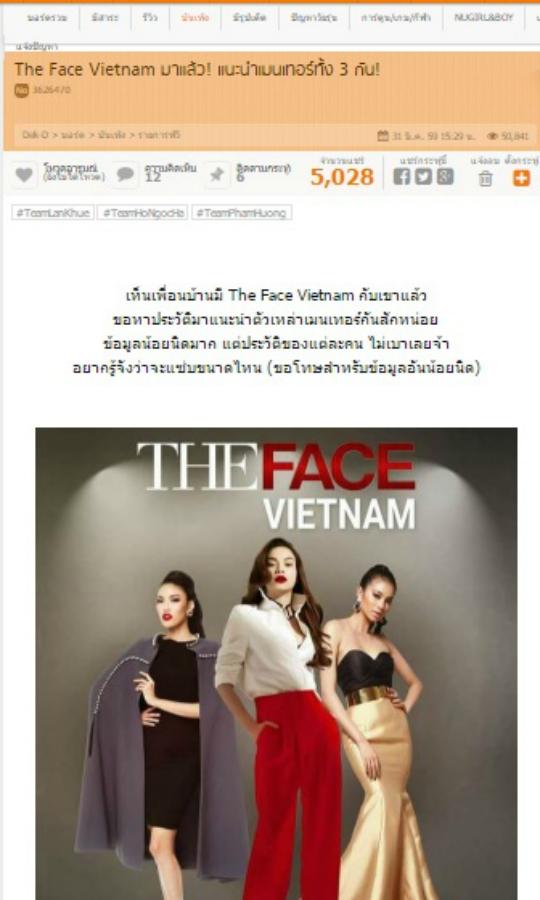 Mới đây, mộttrang thông tin Thái Lan đã bất ngờ đưa tin về cuộc thi này đã phần nào cho thấy sức thu hút củachương trìnhkhông chỉ gói gọn ở Việt Nam.