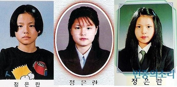 Sao nữ xứ Hàn tự tin thừa nhận phẫu thuật thẩm mĩ